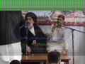 H.I. Abulfaz Bahauddin - Khof-o-Reja - Maad - Lecture 6 - Persian And Urdu