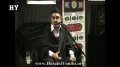 [CLIP] Even the Silent Worship of Imam is a Threat to Oppressor - Urdu