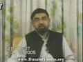 [CLIP] Enemies do not want an Azadari which fights Injustice - Urdu