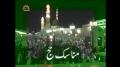 [8] مناسک حج - manasik hajj - Urdu