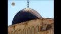 [20] Documentary - History of Quds - بیت المقدس کی تاریخ - Nov.02. 2012 - Urdu