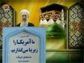 [02 Nov 2012] Tehran Friday Prayers - حجت الاسلام صدیقی - خطبہ نماز جمعہ - Urdu