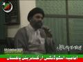 شہادت امام محمد تقی علیہ السلام - H.I Ahmad Iqbal - Al Mustafa - Lahore -19 Oct 2012 - Urdu