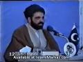02 فلسفہ امامت و تکامل انسان Falsafa-e-Imamat Wa Takamul-e-Insan by Agha Jawad Naqvi - Urdu
