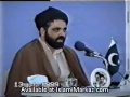 03 فلسفہ امامت و تکامل انسان Falsafa-e-Imamat Wa Takamul-e-Insan by Agha Jawad Naqvi - Urdu