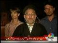 [Media Watch] [Interview] H.I. S. Hasan Zafar Naqvi - 6 Nov 2012 - Urdu