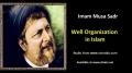 [ENGLISH] Well Organization in Islam - Excerpt from Imam Musa Sadr Speech - English