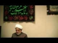 Tafseer AlQadr - 1 - English By Sh. Dr. Ansari