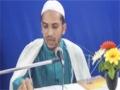 Falsafa-e-Imamat - Moulana Agha Munawer Ali -  Urdu