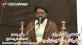 [سویم شہید آفتاب جعفری، شاہد مرزا] H.I. Hasnain Gardezi - 8 Nov 2012 - Urdu