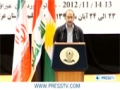 [13 Nov 2012] Iranian VP attends Kurdistan conference to boost economic ties - English