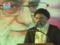 (Karachi) Tehreek-e-Bedari-e-Ummat-e-Mustafa (s) Congregation (Ijtima) - 11 November 2012 - Urdu
