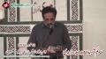 [سویم شہیدسعید حیدر زیدی] Brother Dr. Fakhir - 13 Nov 2012 - Urdu