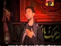 Faryad Karo - Noha by Ali Safdar 2012-13 - Urdu
