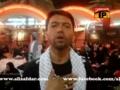 Baynul Haramain - Noha by Ali Safdar 2012-13 - Urdu