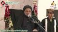 [01] Muharram1434 - Insaniyat aur Karbala - H.I. Hasan Zafar Naqvi - Urdu