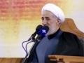 سخنراني شب دوم - مورخ: 26/08/1391 - H.I. Siddiqi -  Farsi