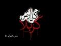 [01] (Audio) Ladies Majlis - Karbala ki Pukar by Mohtarma Uzma Zaidi 1434 - Urdu