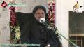 [02] Muharram1434 - Insaniyat aur Karbala - H.I. Hasan Zafar Naqvi - Urdu