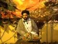 Maqsad e Azadari - H.I. Syed Ahmad Iqbal Rizvi - 10 November 2012 - Lahore - Urdu