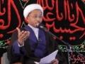[02] Muharram 1434 - Reliving Karbala - H.I. Osama Abdulghani - English