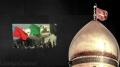 Ana Majnoon al Hussein (a.s) - Arabic