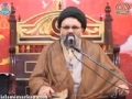 [03] Muharram1434 - Dushman-Shanasi Az-Nazar-e-Quran Wa-Ashura - Ustad Syed Jawad Naqvi - Urdu