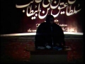 Become Hussaini- هدف خلقت ما چیست؟ حسینی گشتن  Persian