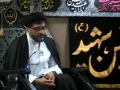 [05] Muharram 1434 - Characteristics of People in Heaven - Maulana Adeel Raza - Urdu