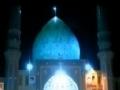Dua Faraj / Smeekbede voor de terugkeer van Imam Mahdi (a.s) (Nederlands vertaald) - Arabic Sub Dutch