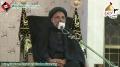 [03] Muharram1434 - Insaniyat aur Karbala - H.I. Hasan Zafar Naqvi - Urdu