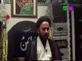[6] Muharram 1434 - Huqooq e Ahle bait - H.I Syed Saghir Hussain - Urdu