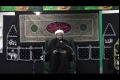 [01] Muharram 1434 - Understand Seerat of Prophet Muhammad (s) through Karbala - Sh. Baig - English