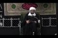 [04] Muharram 1434 - Understand Seerat of Prophet Muhammad (s) through Karbala - Sh. Baig - English