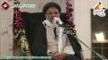 [04] Muharram1434 - Insaniyat aur Karbala - H.I. Hasan Zafar Naqvi - Urdu