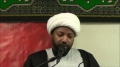 [06] Muharram 1434 - Recognizing Truth and Being with the Truthful - Sh. Jafar Muhibullah - English