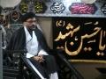 [07] Muharram 1434 - Characteristics of People in Heaven - Maulana Adeel Raza - Urdu