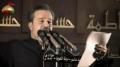 Latmiyyah - يا ليل الحزن كافي خلص عمري باسم الكربلائي - Ya Layl al Hazan - Arabic