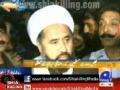 راولپنڈی مصریال روڈ بم دھماکہ مولانا امین شہیدی H.I. Amin Shahidi 21Nov12 - Urdu
