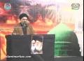 [06] Muharram 1434 - Ashoora Nehzat-e-Qayaam wa Bedaari - Ustad Syed Jawad Naqavi - Urdu