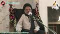 [06] Muharram1434 - Insaniyat aur Karbala - H.I. Hasan Zafar Naqvi - Urdu