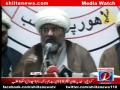 [Media Watch] MWM Press Conference - Lahore - 21 Nov 2012 - Urdu