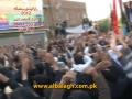 Rawalpindi Shuhada Janaza Coverage - Albalagh - Urdu