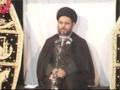 8th Muharram 1434 - Hussain aur Hayaat - Allama Aqeel ul Gharavi - Urdu