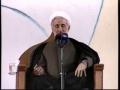 سخنراني شب ہفتم محرم - مورخ: 01/09/1391 - H.I. Siddiqi - Farsi