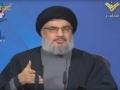 [05] Muharram 1434 Sayed Hassan Nasrallah السيد حسن نصر الله - التاسع من محرم Arabic