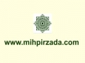 Shaykh Pirzada responds to anti quran film FITNA  Part 1 of 2