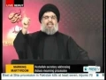 Sayed Nasrallah Ashoura 1434 Speech - ENGLISH