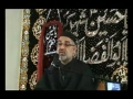 [08] Muharram 1434 - Qualities of those who help Imam A.S - Maulana Syed Ali Murtaza Zaidi - Urdu