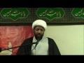 [09] Muharram 1434 - Pondering upon the Creation of Allah - Sh. Jafar Muhibullah - English
